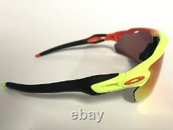NEW Oakley Radar EV Vented Pitch Sunglasses Harmony Frame / Prizm Road Lens