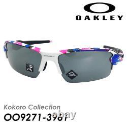Oakley Flak 2.0 Sunglasses OO9271-3961 Kokoro Frame With PRIZM Black Lens ASIA FIT