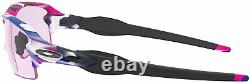 Oakley Flak 2.0 Sunglasses OO9271-4661 Kokoro Frame With PRIZM Low Light ASIA FIT